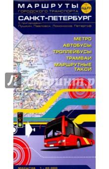 Санкт-Петербург. Маршруты городского транспорта + пригороды. Масштаб 1:40000