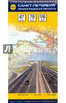 все цены на Санкт-Петербург, Ленинградская область. Карта для водителей онлайн