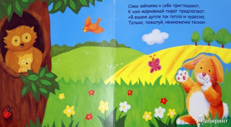 Иллюстрация 1 из 8 для Зайчик, который вернулся домой - Татьяна Хабарова | Лабиринт - книги. Источник: Лабиринт