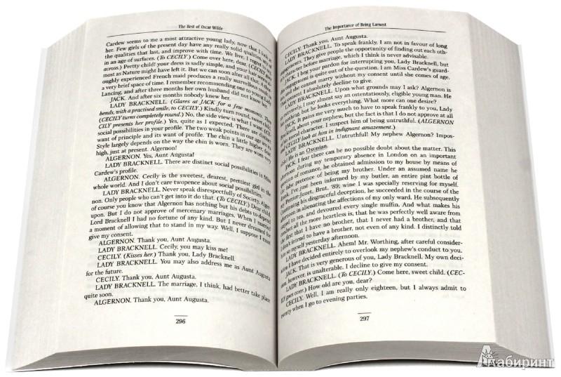 Иллюстрация 1 из 30 для Лучшие произведения Оскара Уайльда - Оскар Уайльд | Лабиринт - книги. Источник: Лабиринт
