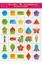 Наклейки на шкафчики для детского сада Веселая геометрия наклейки на шкафчики геометрические