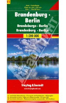 Бранденбург-Берлин. Карта. Brandenburg-Berlin 1:200 000