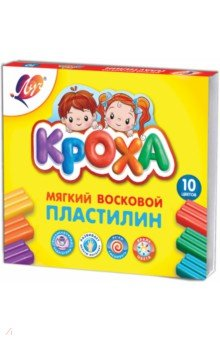 """Мягкий пластилин """"Кроха"""" (10 цветов) (12С875-08)"""