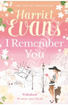 I Remember You collins essential chinese dictionary