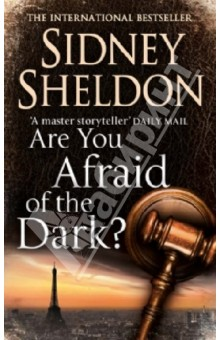 Are You Afraid of the Dark? комплект skila комплект