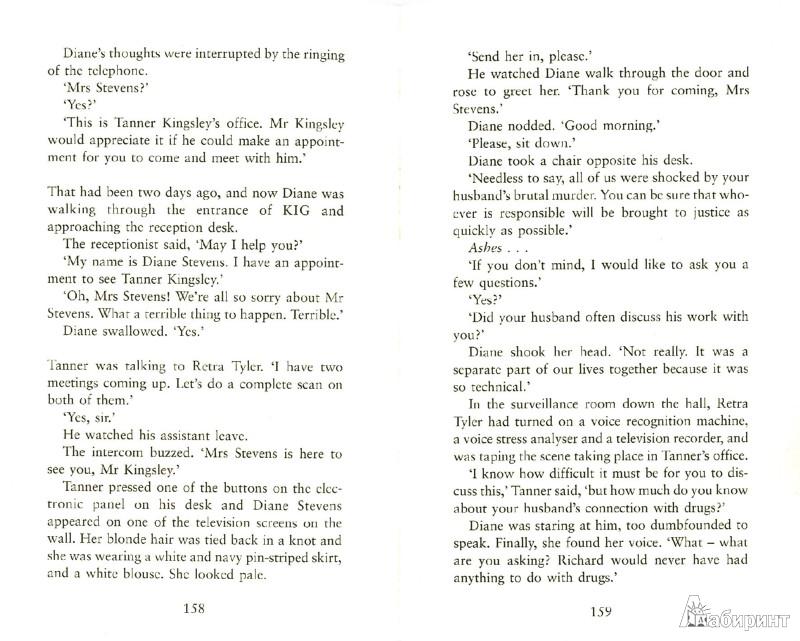 Иллюстрация 1 из 10 для Are You Afraid of the Dark? - Sidney Sheldon | Лабиринт - книги. Источник: Лабиринт