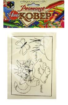 Расписной мини-ковер Кошка5 (797060)