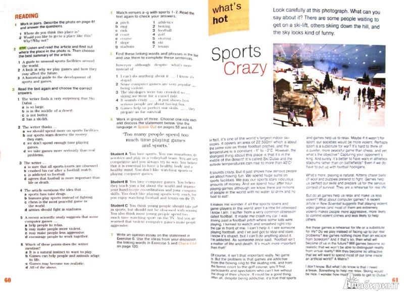 Иллюстрация 1 из 16 для Английский язык. 10 класс. Учебник. Базовый уровень (+CD). ФГОС - Вербицкая, Миндрул, Маккинли, Хастингс, Каминс, Парсонс | Лабиринт - книги. Источник: Лабиринт