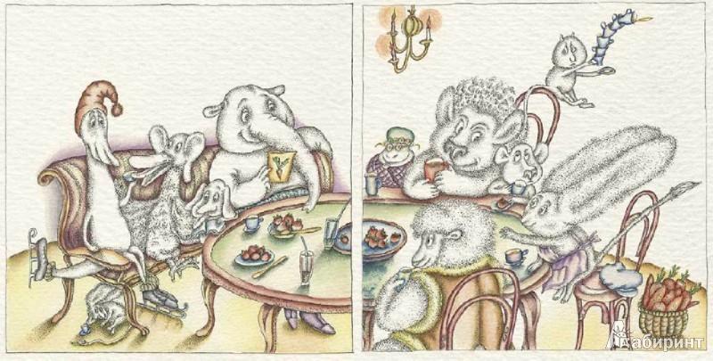 Иллюстрация 1 из 60 для Тайна огорода Снурри - Лидия Шульгина | Лабиринт - книги. Источник: Лабиринт