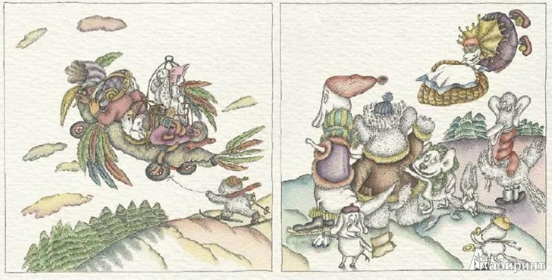 Иллюстрация 1 из 42 для Путешествие к попугаям - Лидия Шульгина | Лабиринт - книги. Источник: Лабиринт