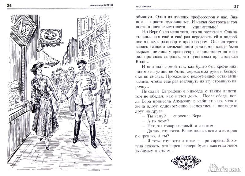 Физика 11 класс божинова кирюхина учебник читать