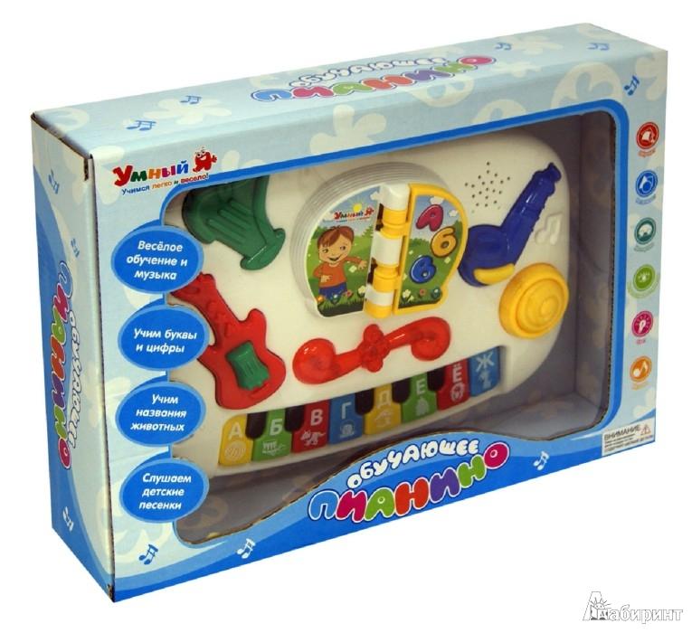 Иллюстрация 1 из 2 для Обучающее пианино (Х75183) | Лабиринт - игрушки. Источник: Лабиринт