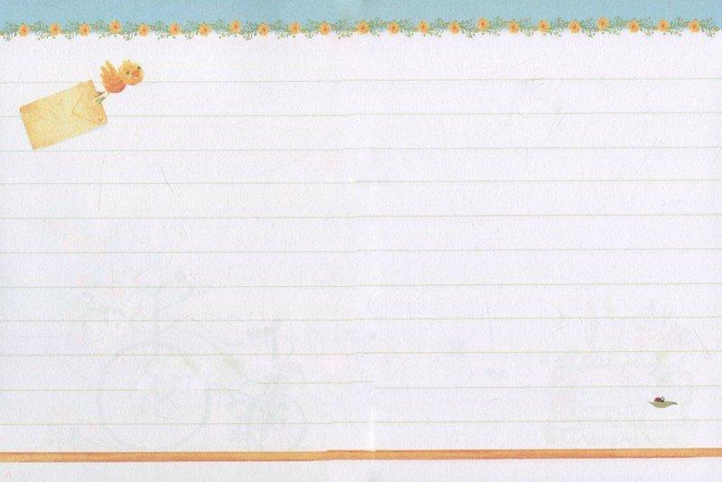 Иллюстрация 1 из 15 для Пусть тебе приснится лето! Записная книжечка | Лабиринт - канцтовы. Источник: Лабиринт