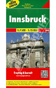 Инсбрук. Карта. Innsbruck 1:7 500 - 1:15 000 italien nord 1 500 000