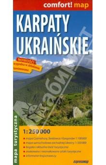 Карпаты украинские. Карта. 1:250 000