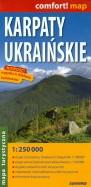 Карпаты украинские