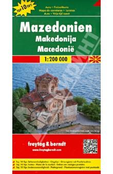 Македония. карта. Macedonia. Mazedonien 1: 200000 serbia montenegro macedonia 1 500 000
