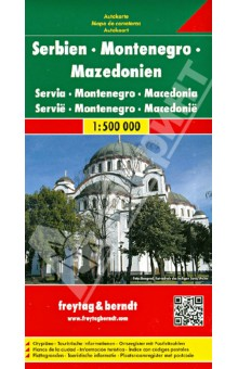 Serbia - Montenegro - Macedonia 1:500 000 sweden south 1 500 000