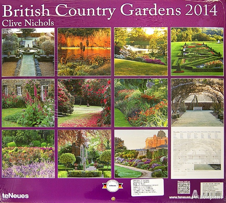 """Иллюстрация 1 из 2 для Календарь на 2014 год """"Британские сады"""" (7-6294) - Clive Nichols   Лабиринт - сувениры. Источник: Лабиринт"""