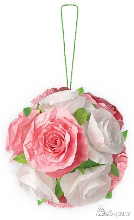 Иллюстрация 2 из 4 для Шар из роз. Создание цветочного шара в технике бумагопластики (АБ 41-503)   Лабиринт - игрушки. Источник: Лабиринт