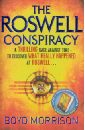 Morrison Boyd The Roswell Conspiracy gary t brideau roswell converts