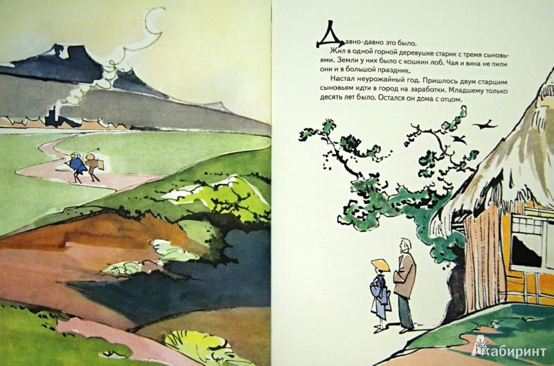 Иллюстрация 1 из 49 для Обезьянье царство | Лабиринт - книги. Источник: Лабиринт