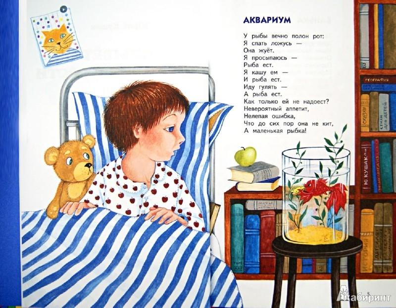 Иллюстрация 1 из 35 для Плывет кораблик в гости. Стихи - Юрий Кушак   Лабиринт - книги. Источник: Лабиринт