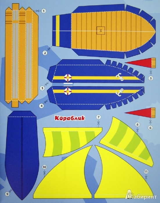 Иллюстрация 1 из 7 для Мастерилки с наклейками. Выпуск № 3 | Лабиринт - книги. Источник: Лабиринт