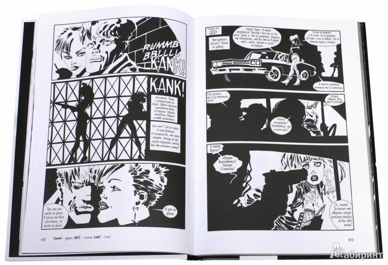 Иллюстрация 1 из 29 для Город Грехов 3. Резня по высшему классу - Фрэнк Миллер   Лабиринт - книги. Источник: Лабиринт