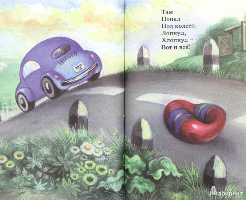 Иллюстрация 1 из 26 для Стихи - Самуил Маршак | Лабиринт - книги. Источник: Лабиринт