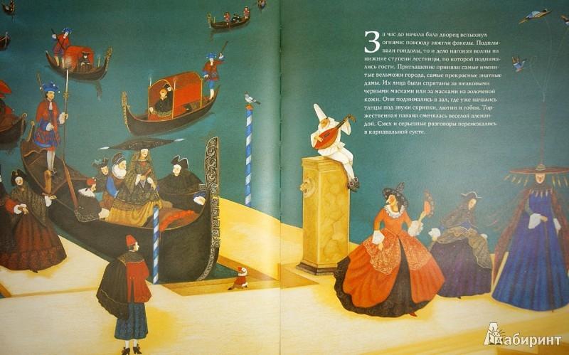 Иллюстрация 1 из 28 для Принц Венеции - Ромби, Ноге | Лабиринт - книги. Источник: Лабиринт