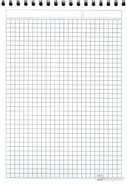 """Иллюстрация 1 из 3 для Блокнот А5 """"Blue"""" 50 листов, клетка (83341)   Лабиринт - канцтовы. Источник: Лабиринт"""