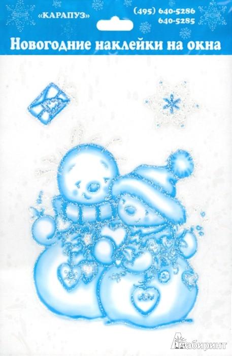 Иллюстрация 1 из 5 для Два снеговика (новогодние наклейки на окна) | Лабиринт - игрушки. Источник: Лабиринт