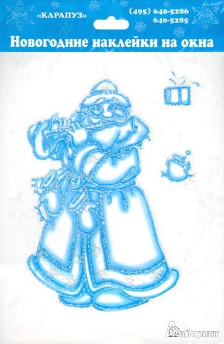 Иллюстрация 1 из 6 для Дед Мороз (новогодние наклейки на окна)   Лабиринт - игрушки. Источник: Лабиринт