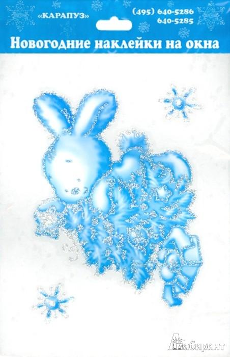 Иллюстрация 1 из 4 для Зайка (новогодние наклейки на окна) | Лабиринт - игрушки. Источник: Лабиринт