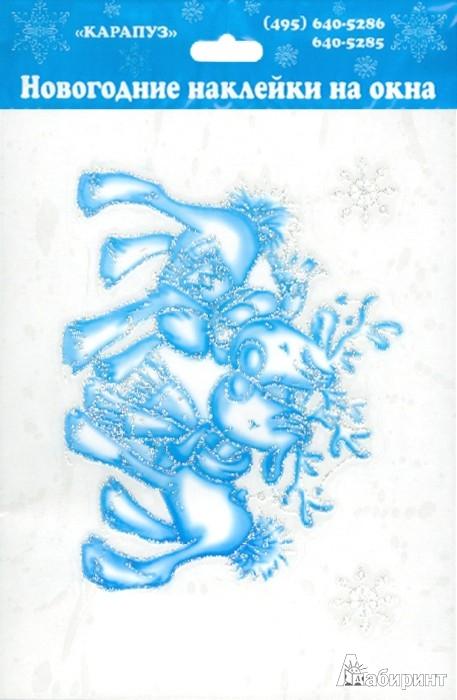 Иллюстрация 1 из 3 для Олени (новогодние наклейки на окна) | Лабиринт - игрушки. Источник: Лабиринт