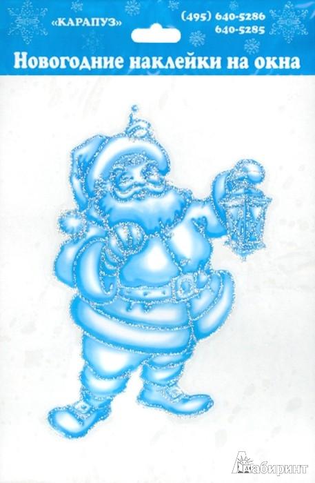 Иллюстрация 1 из 3 для Санта Клаус (новогодние наклейки на окна) | Лабиринт - игрушки. Источник: Лабиринт