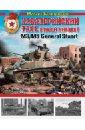 Кавалерийский танк Второй Мировой М3/М5 General Stuart, Барятинский Михаил Борисович