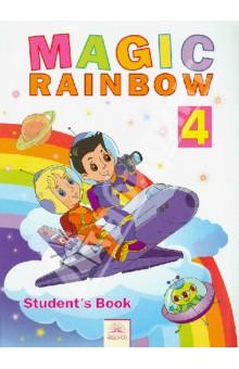 Английский язык. Волшебная радуга - Magic Rainbow. 4 класс. Учебник. ФГОС