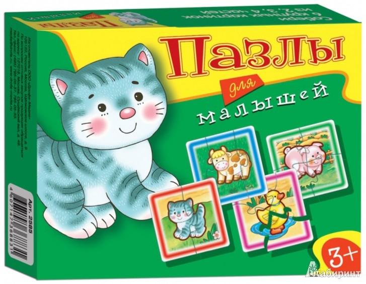 Иллюстрация 1 из 11 для Пазлы для малышей. 6 домашних животных (2585) | Лабиринт - игрушки. Источник: Лабиринт