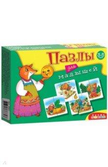Пазлы для малышей. 6 любимых сказок (2591) 50 любимых маленьких сказок