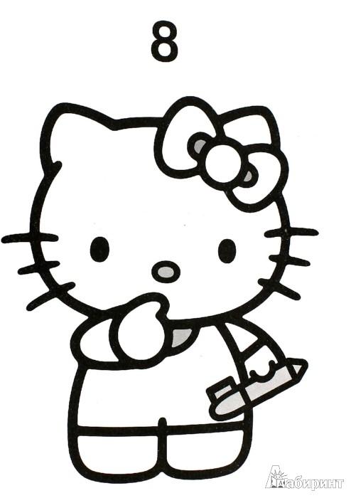 Иллюстрация 1 из 9 для Hello Kitty. Я считаю сама | Лабиринт - книги. Источник: Лабиринт