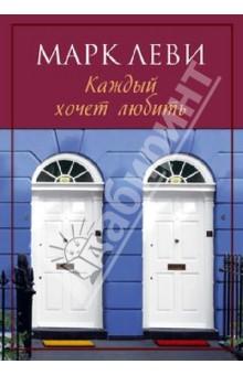 read Mastoiditis: A