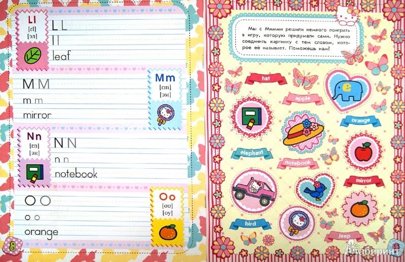 Иллюстрация 1 из 9 для Hello Kitty. Весёлые английские прописи | Лабиринт - книги. Источник: Лабиринт