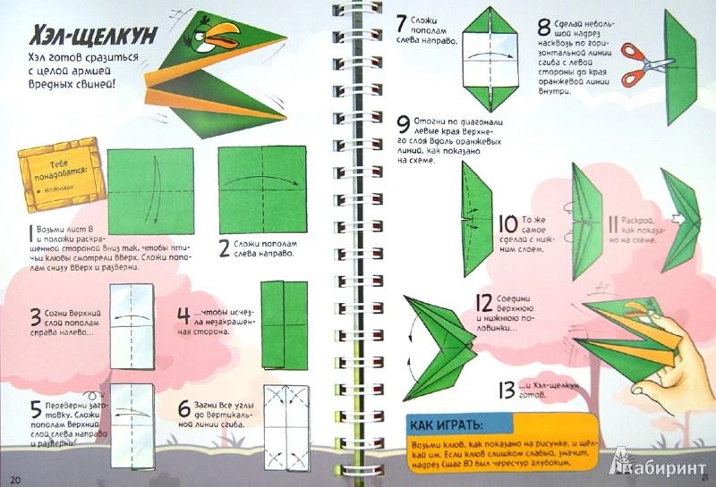 Иллюстрация 1 из 5 для Angry Birds. Игротека. Собирай! Играй! | Лабиринт - книги. Источник: Лабиринт