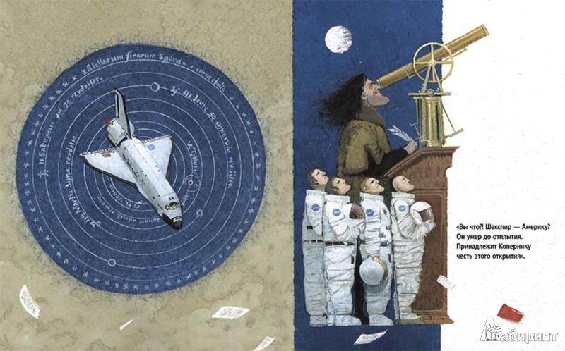Иллюстрация 2 из 26 для Кто открыл Америку - Иосиф Бродский   Лабиринт - книги. Источник: Лабиринт