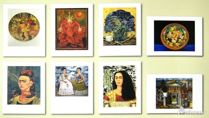 Иллюстрация 1 из 17 для Фрида Кало. Картины | Лабиринт - книги. Источник: Лабиринт