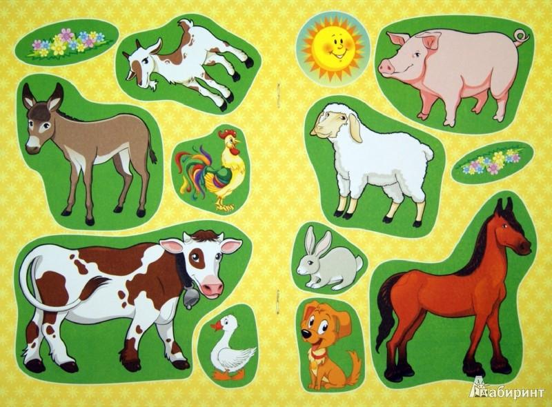 Иллюстрация 1 из 11 для На ферме: книжка-вырезалка с загадками | Лабиринт - книги. Источник: Лабиринт