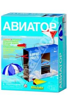 Авиатор 03292
