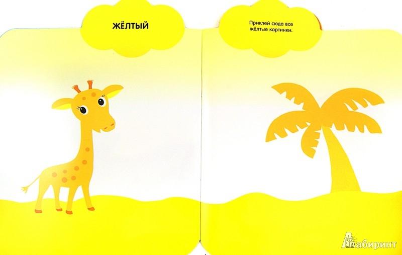 Иллюстрация 1 из 9 для Крокодильчик. Мои первые наклейки - Мария-Элен Грегуар | Лабиринт - игрушки. Источник: Лабиринт